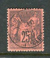 Superbe N° 91 - 1876-1898 Sage (Tipo II)