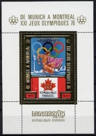 Cambodia, Cambodge, 1975, Olympic Summer Games Montreal 1976, MNH Perf Gold Foil, Michel Block 81A - Zomer 1976: Montreal