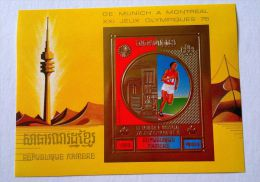 Cambodia, Cambodge, 1975, Olympic Summer Games Montreal 1976, MNH Imperf Gold Foil, Michel Block 82B - Zomer 1976: Montreal
