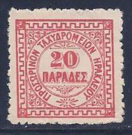 Crete, Scott # 5 Mint Hinged Numeral, Thin, 1899 - Crete