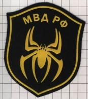 Ecusson / Patch. Russia. Police. MIA. Spider - Police & Gendarmerie