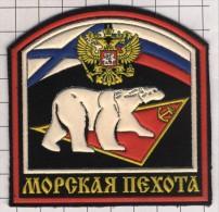 Ecusson / Patch. Russia. Marines. Arctic Regions. Polar Bear. - Patches