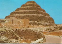 Oman Carte Egypte ( Voir Timbre - Oman