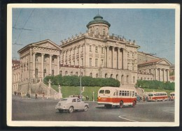 BUS RUSSIA MOSCOW LENIN STATE LIBRARY PC#11 - Buses & Coaches