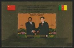 Cameroun Cameroon 2011 Hologram Plastic 3-D China Cooperation Presidents Paul Biya Hu Jintao Yv Bf 39 MS Deluxe Mint - Hologrammen