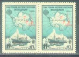 USSR 1956-1891 ANTARTIC, U S S R, 2 X 1v, MNH - Schiffe