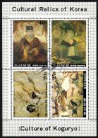 KOREA Nord 1985 - Malerei Aus Der Koguryo Epoche 4.Jh. - Kleinbogen - Archäologie