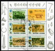 KOREA Nord 1992 - Menschliche Entwicklung - Kleinbogen - Archäologie
