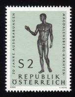 ÖSTERREICH 1968 ** Archäologische Ausgrabungen Magdalensberg - MNH - Archäologie