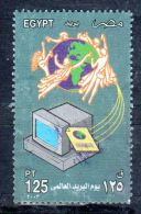 2003,  Journée De La Poste, Oblitéré, Lot 44329 - Egypt
