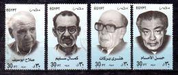 2003,  Hommages Aux Grands Réalisateurs Du Cinéma Egyptien, Oblitéré, Lot 44328 - Egypt