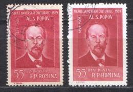 Rumänien; 1959; Michel 1767 O; Kulturserie; A. S. Popov - 1948-.... Republiken