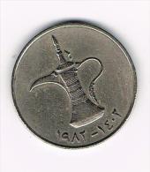 UNITED ARAB EMIRATES  1 DIRHAM 1982 - Emirats Arabes Unis