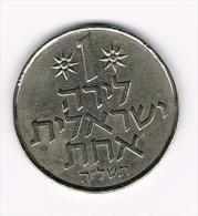 ISRAEL  1  LIRAH  1975 - Israel