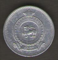 SRI LANKA SERIE 4 MONETE 1 2 5 10 CENTS - Sri Lanka
