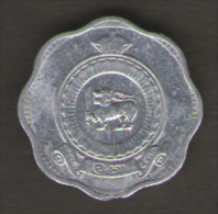 SRI LANKA 2 CENTS 1971 - Sri Lanka