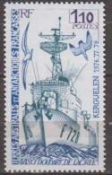 Antarctic.T.A.A.F.1980.Ship.Michel.138-39.MNH.22162 - Zonder Classificatie