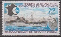 Antarctic.T.A.A.F.1974.Ship.Michel.95.MNH.22167 - Zonder Classificatie