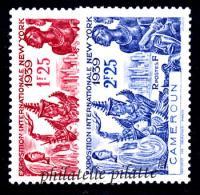 1939** Exposition De New York 48 Valeurs - France (ex-colonies & Protectorats)