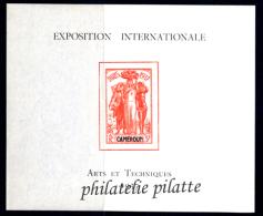 1937 Exposition De Paris  Blocs** 24 Valeurs - France (ex-colonies & Protectorats)