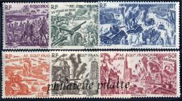 1946** Tchad Au Rhin - France (former Colonies & Protectorates)