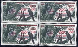 1960** J O De Rome - France (ex-colonies & Protectorats)
