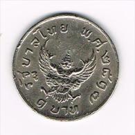 THAILAND 1 BAHT  1974 - Thaïlande