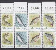 N°2663 à 2666 Série Nature De France: Poissons D´eau Douce. Série En Paire De 2 Timbres Neuf Superbe - Unused Stamps