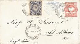 G)1893 PERU, SUN GOD OF THE INCAS 1C IN BLUE- COAT OF ARMS, MOYOCAMBA CIRC.-LIMA BLUE OVAL HABILITADO CANCS., CIRCULATED - Peru