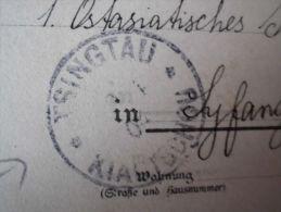 AK RASTATT Um 1904 Mit ANKUNFTSSTEMPEL Von TSINGTAU, KIAUTSCHOU - Oficina: China
