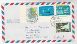 1988 Air Mail Kobe JAPAN COVER Stamps WATERFALL MAP TELECOM SHIP FLOWER Pinguicula - 1926-89 Emperor Hirohito (Showa Era)