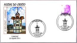 O RELOXO - EL RELOJ - THE CLOCK. Cangas 2011. Galicia - Horlogerie