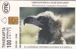 GREECE - Birds, Greek Ornithology Society, 12/98, Used - Greece