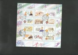 Russia 2000 Milenium SPORT Sheet Used - 1992-.... Federation