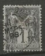 FRANCE N° 83 OBLITERE - 1876-1878 Sage (Type I)