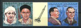 154 LIBYE 1984 - Musicien (Yvert 1335/38) Neuf ** (MNH) Sans Charniere - Libye