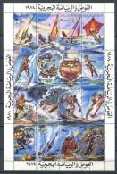 154 LIBYE 1984 - Plongeur Sport Aquatique (Yvert 1267/82) Neuf ** (MNH) Sans Charniere - Libye