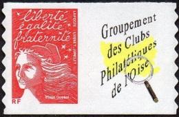 France Marianne Du 14 Juillet N° 3729 Aa ** LUQUET TVP, Petit Format - Logo Personnalisé Autoadhésif - Emis En 2004 - 1997-04 Marianne Du 14 Juillet