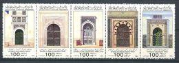 154 LIBYE 1985 - Architecture Porte De Mosquee (Yvert 1593/97) Neuf ** (MNH) Sans Charniere - Libye