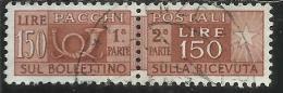ITALIA REPUBBLICA ITALY REPUBLIC 1955 1979 PACCHI POSTALI PARCEL POST STELLE STARS 1957 LIRE 150 USATO USED OBLITERE' - Postpaketten