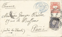 G)18891 PERU, COAT OF ARMS 10 CENTS POSTAL STATIONARY, SUN GOD OF THE INCAS 1C IN BLUE, CALLAO CIRC. CANC.-LIMA BLUE HAB - Peru