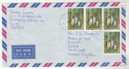 1996 Air Mail JAPAN  COVER  4x 62 Wakayama  To GB - 1989-... Empereur Akihito (Ere Heisei)