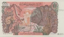 ALGERIA P. 127a 10 D 1970  AUNC - Algeria
