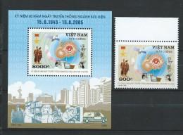 Vietnam Viet Nam 2005 The 60th Anniversary Of The Founding Of Vietnam Posts And Telecommunications Sector.MNH - Viêt-Nam