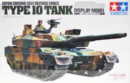 JGSDF Type 10 Tank   1/16 ( Tamiya ) - Military Vehicles