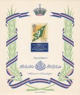 Egypt 1952, Crown Prince Souvenir  Sheet MNH Superb, -complete-SKRILL PAYMENT ONLY - Egypt