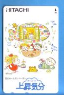 Japan Japon Telefonkarte Phonecard Télécarte  - Ballon Balloon - Ohne Zuordnung
