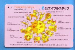 Japan Japon Telefonkarte Phonecard Télécarte  -  Sternzeichen Zodiac Horoskop Horoscope - Zodiaque