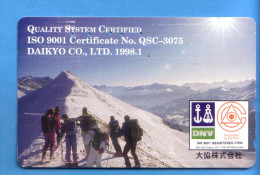 Japan Japon Telefonkarte Phonecard Télécarte  -   Berg Mountain - Gebirgslandschaften
