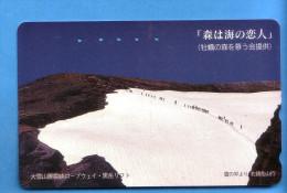 Japan Japon Telefonkarte Phonecard Télécarte  -   Berg Mountain - Mountains